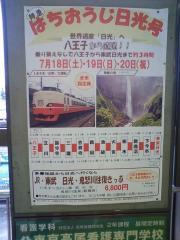 090709DHN_005.jpg