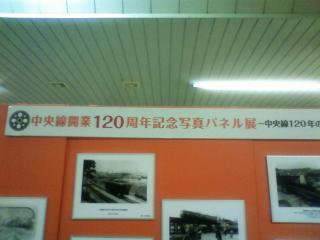 090804DHN_001.jpg