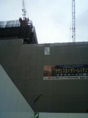 090831DHN_000.jpg
