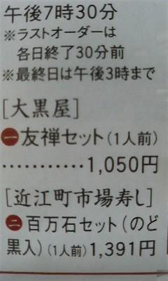 090908DHN_004.jpg