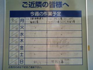 090914DHN_001.jpg