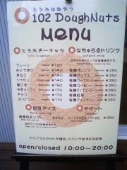 090921DHN_03.jpg