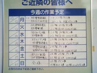 091013DHN_000.jpg