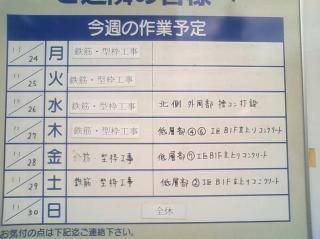 20081125DHN_002.jpg