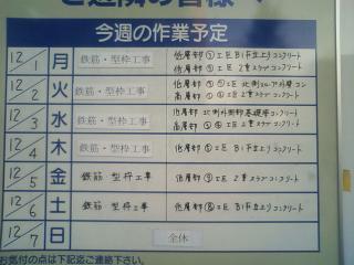20081201DHN_001.jpg