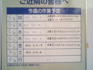20081209DHN_001.jpg