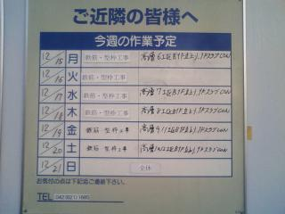 20081215DHN_001.jpg