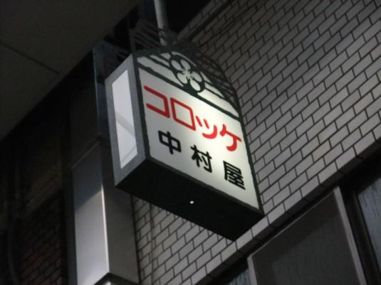 s_DSCF9468.jpg