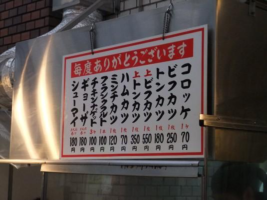 s_DSCF9469.jpg