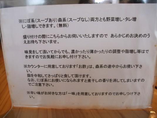 s_DSCF9625.jpg