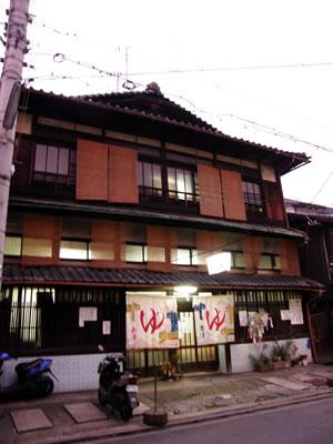 nishiki-yu01.jpg