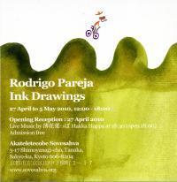 rodorigo_convert_20100403082542.jpg