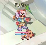 yomesunaharu