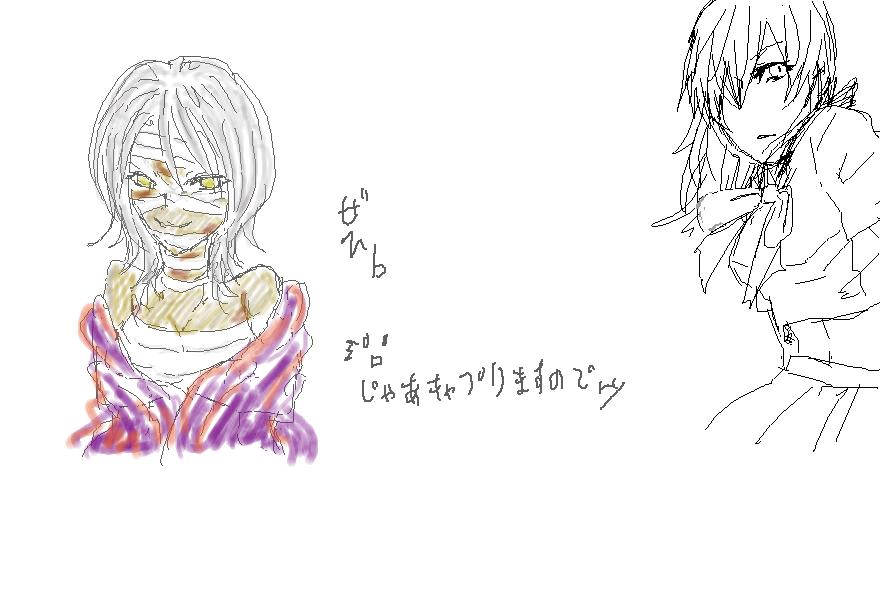 capture[1] (2)