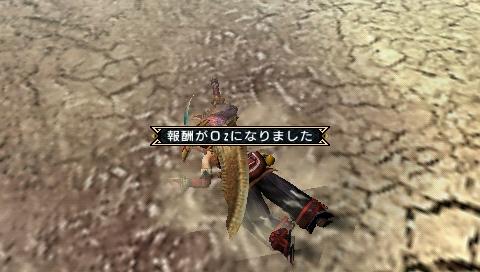 snap012.jpg