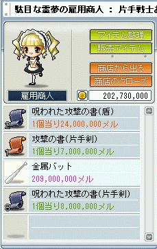 202m.png