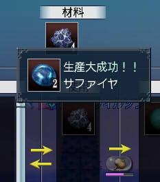 09-3-20-01.jpg