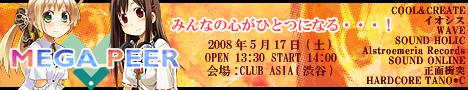 banner468_90.jpg
