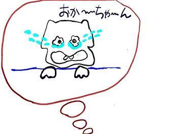 泣き顔0125-3