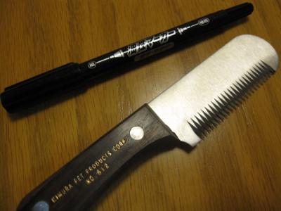 下毛用ナイフ