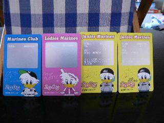 2005年度会員カード