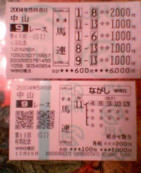 20041228015913.jpg