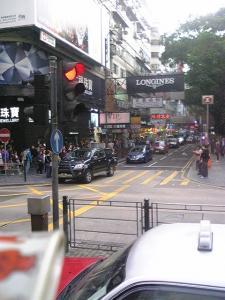 香港 昼間