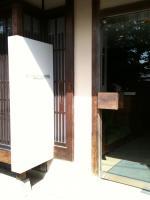 2011091104.jpg