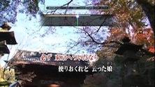 005_20111201125733.jpg