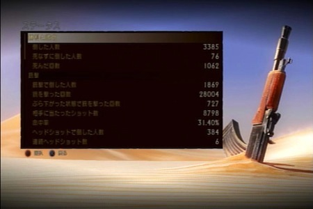 2011年11月18日(Fri)14時14分31秒
