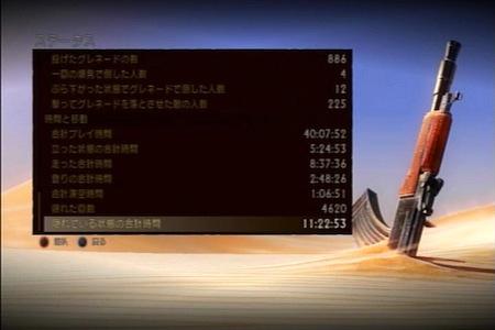 2011年11月18日(Fri)14時18分58秒