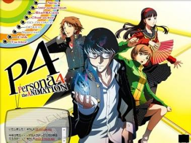 persona4_anime_110412.jpg