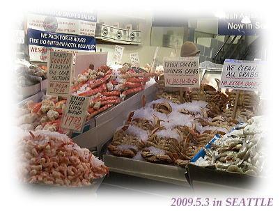 シアトル市場魚屋さん