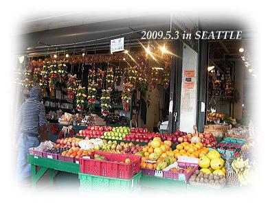 シアトル市場果物屋さん