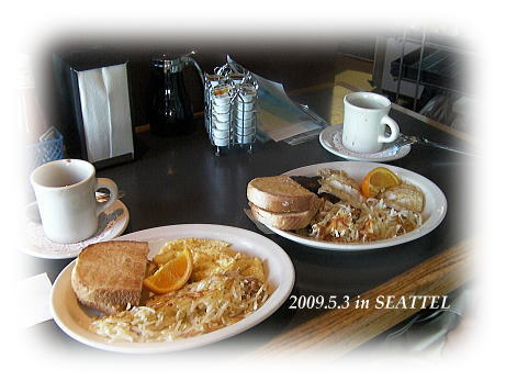 シアトル市場にて朝食