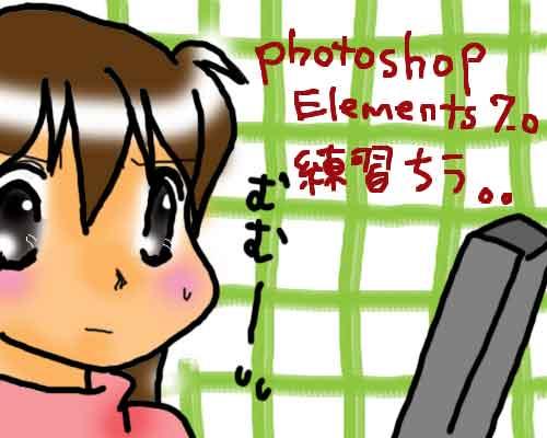 20081205.jpg