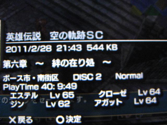 SC 34