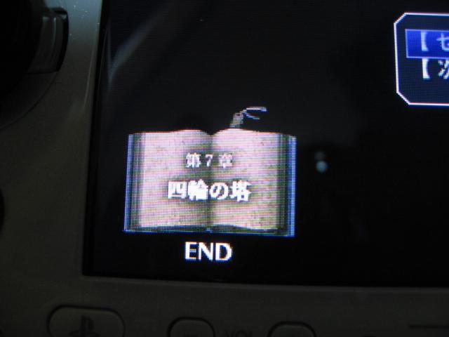 IMG_0005[1]