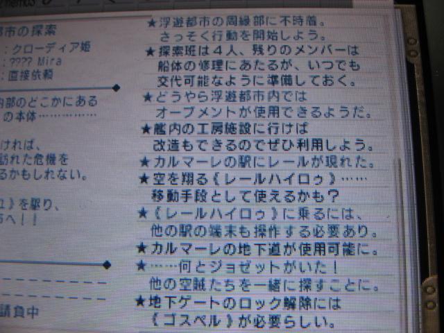 IMG_0005[2]
