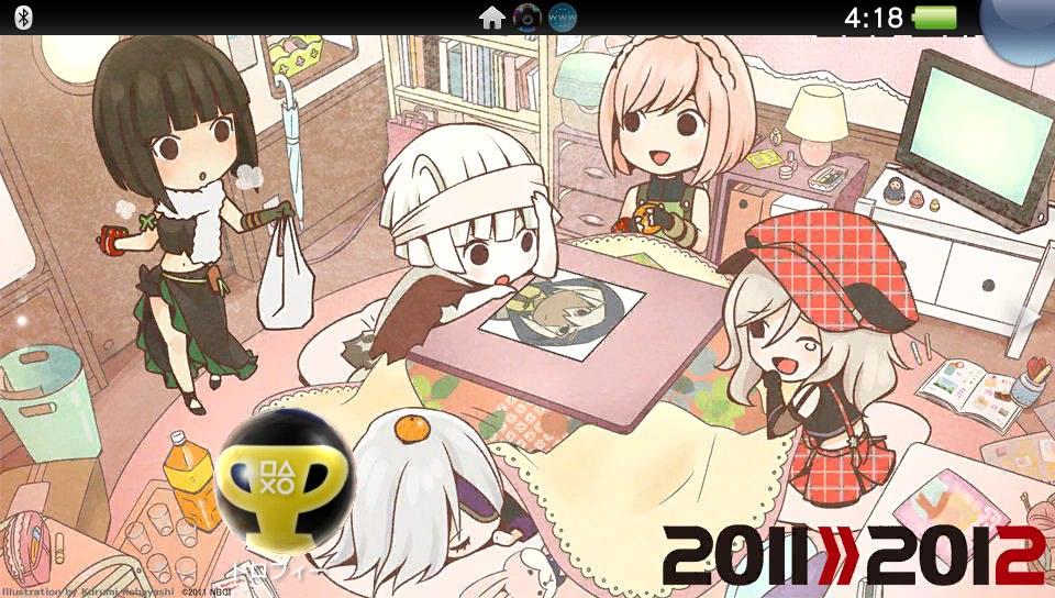 2012-01-13-041813.jpg