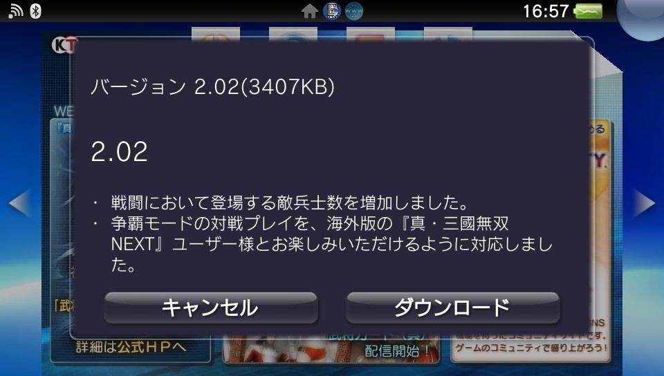 2012-02-10-165702.jpg