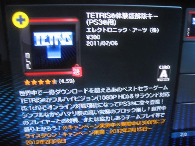 買い物20120225