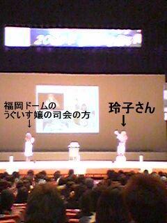 2008-12-11-01.jpg