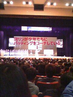 2008-12-11-02.jpg