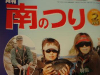 2008-12-28-02.jpg