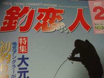 2008-12-28-15.jpg