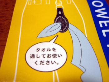 2009-08-09-02.jpg