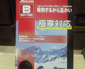 NEC_0007_20090127212843.jpg