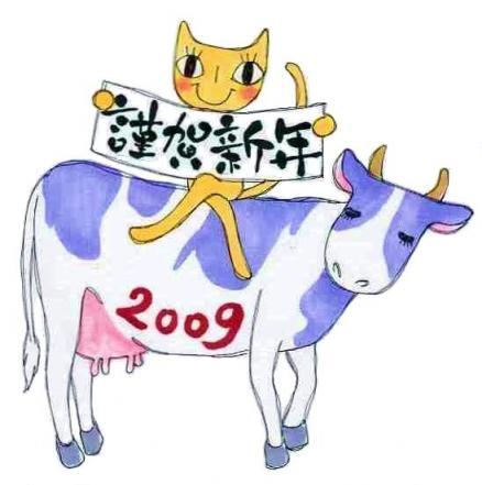 年賀うし001
