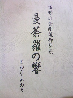 20090305002205